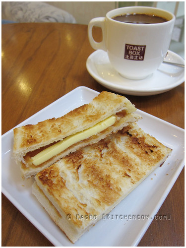 Toast Box: Kaya Toast