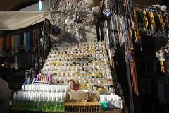 Damascus re-found