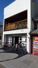 Loro Bike Store