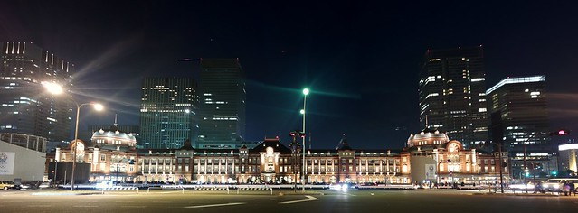 Refurbished Tokyo Station