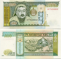 mongolia-money