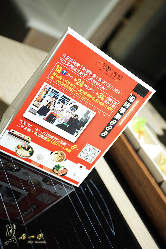 八月江南燒 台中文心路美食餐廳