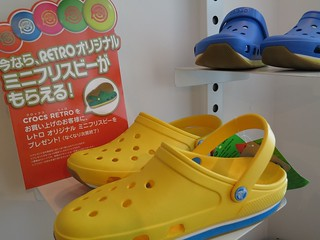 crocs2012年秋冬新作展示会3
