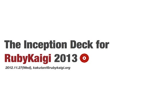 ID for RubyKaigi 2013