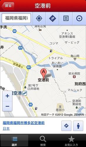 Googleマップで表示