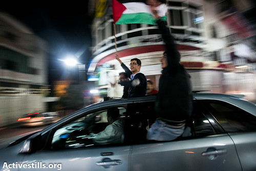 Celebrating Palestine's successful UN Bid, Ramallah, West Bank, 29.11.2012