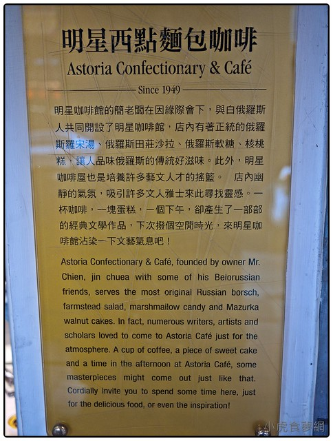coffe  (5)