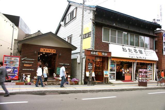 hokkaido-day6-35
