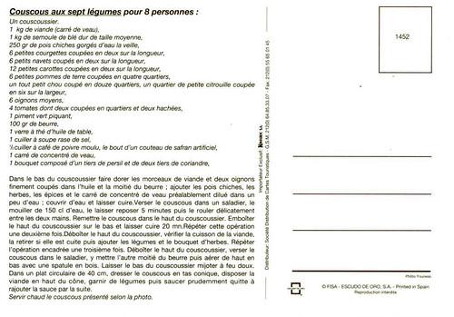 ps-摩洛哥明信片-8