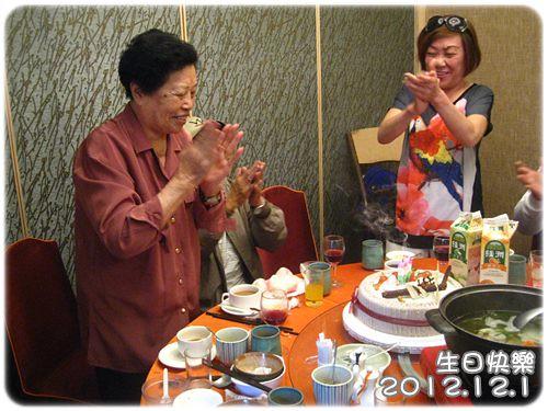 121201-老奶奶生日快樂