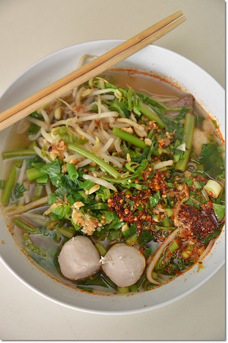Kway Teow Nam Tok