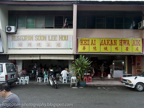 Jawi / sungai bakap chai kueh and roast duck R0020247 copy