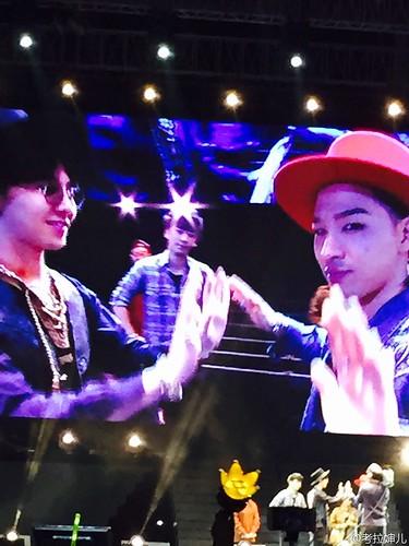 G-Dragon, Seung Ri & Tae Yang - V.I.P GATHERING in Harbin - 考拉婶儿 - 14