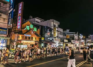 墾丁大街 Kending Street Night Market