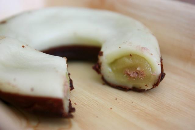 Choco Banana Donut Mochi Cream innards