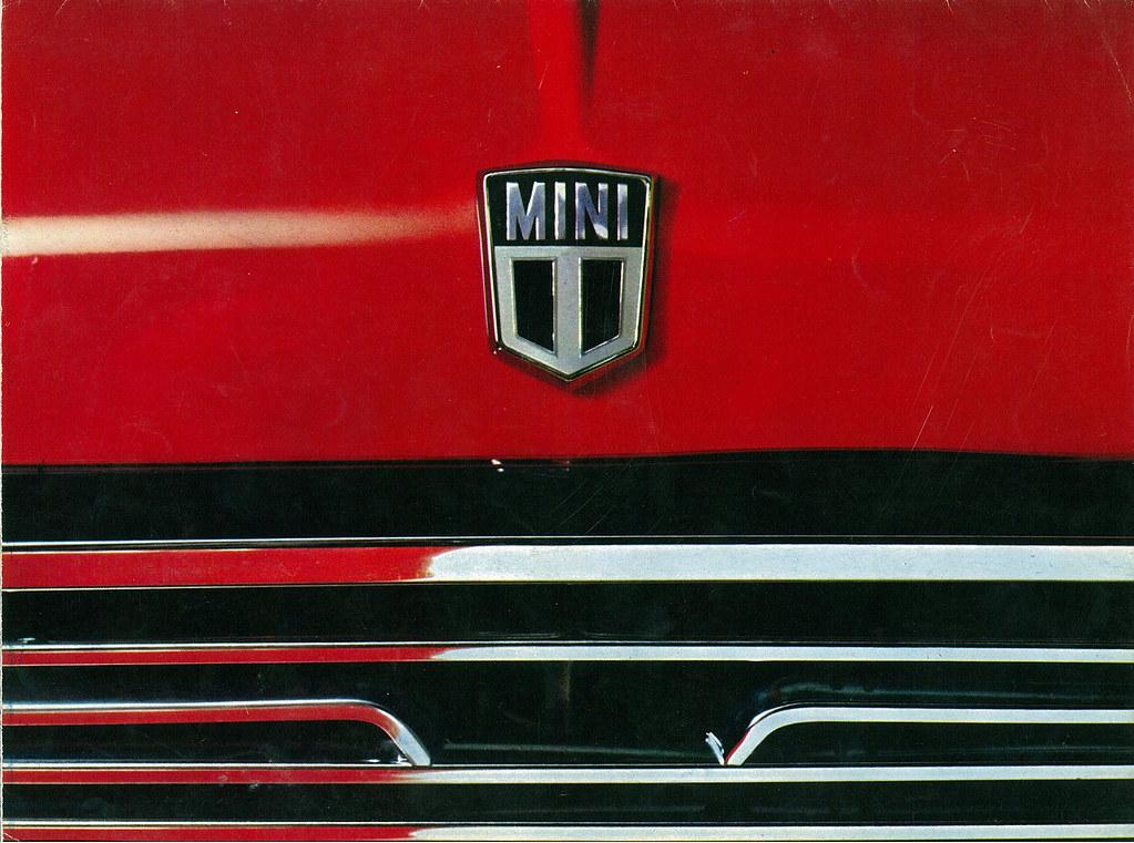 No2711/A, 1970-1971