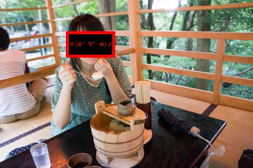 所以就坐下來吃豆腐了 (誤)