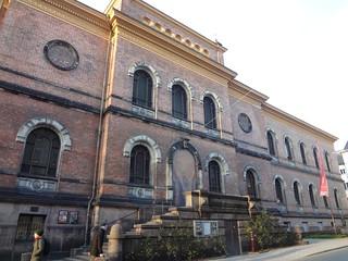 Museu National Gallery da Noruega em Oslo