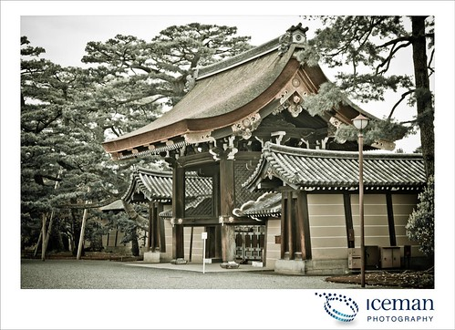 Kyoto Imperial Palace 521