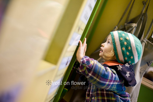 20121211-advent-day12-26.jpg