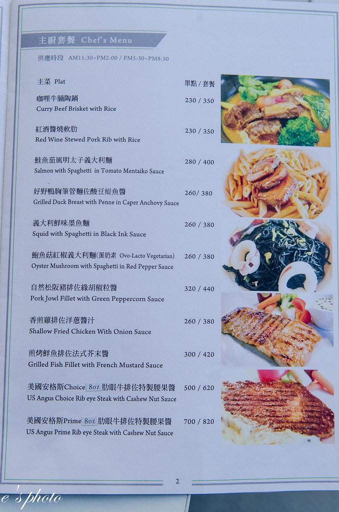 台中 元也Cafe&Meal 咖啡 輕食 早午餐 排餐