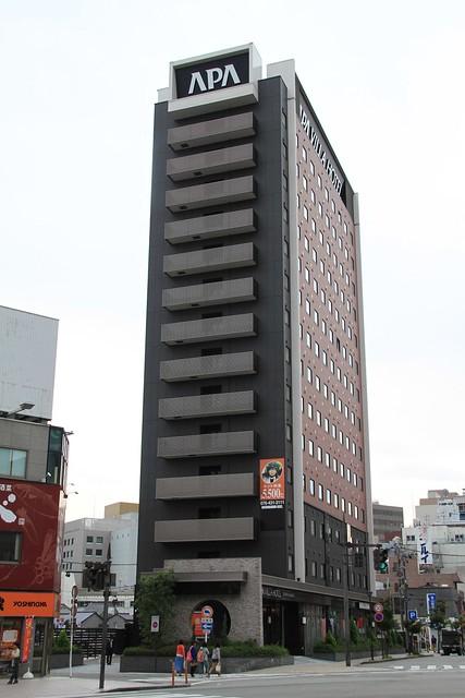 Apa Villa Hotel Osaka Tanimachi  Chome Ekimae Pantip