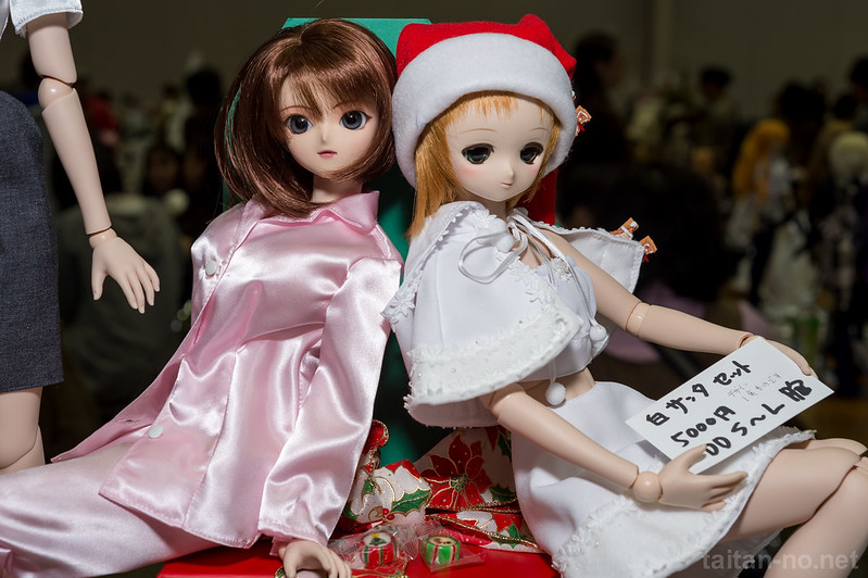 DollsParty28-DSC_7397
