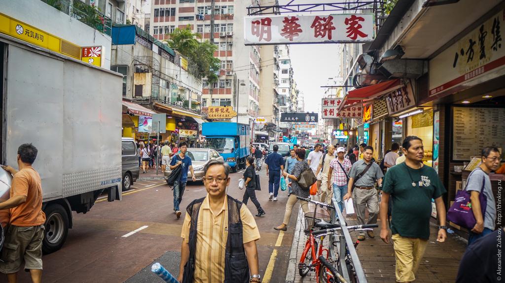 Район Монг-Кок в Гонконге