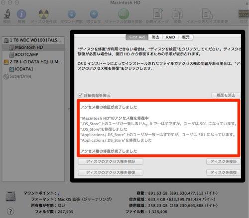 Macintosh HD-6