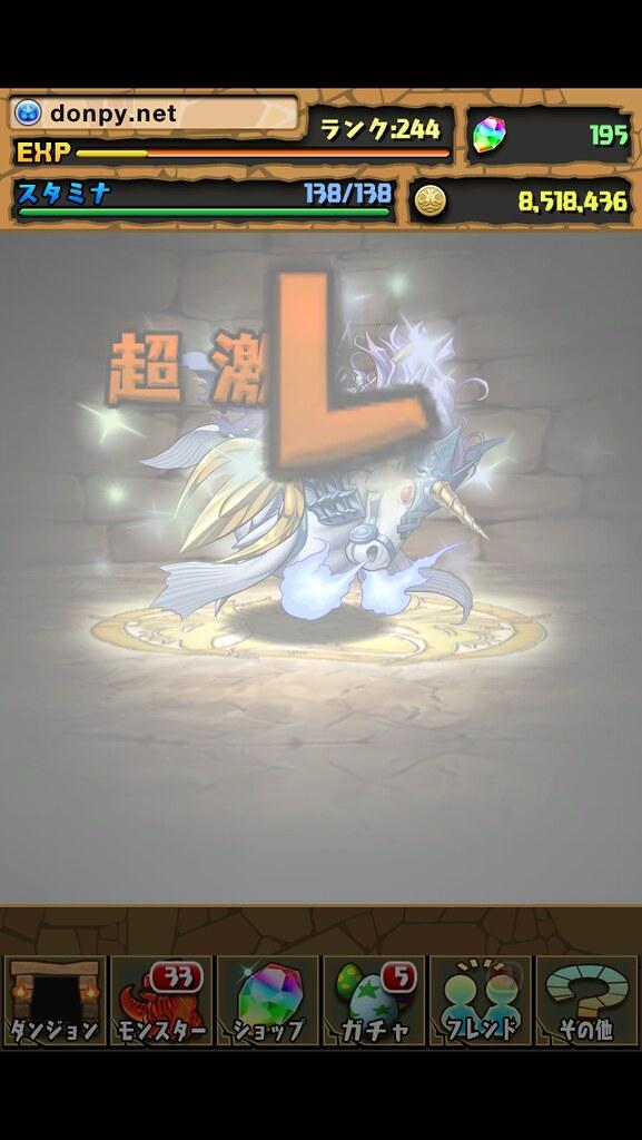 20121231221303
