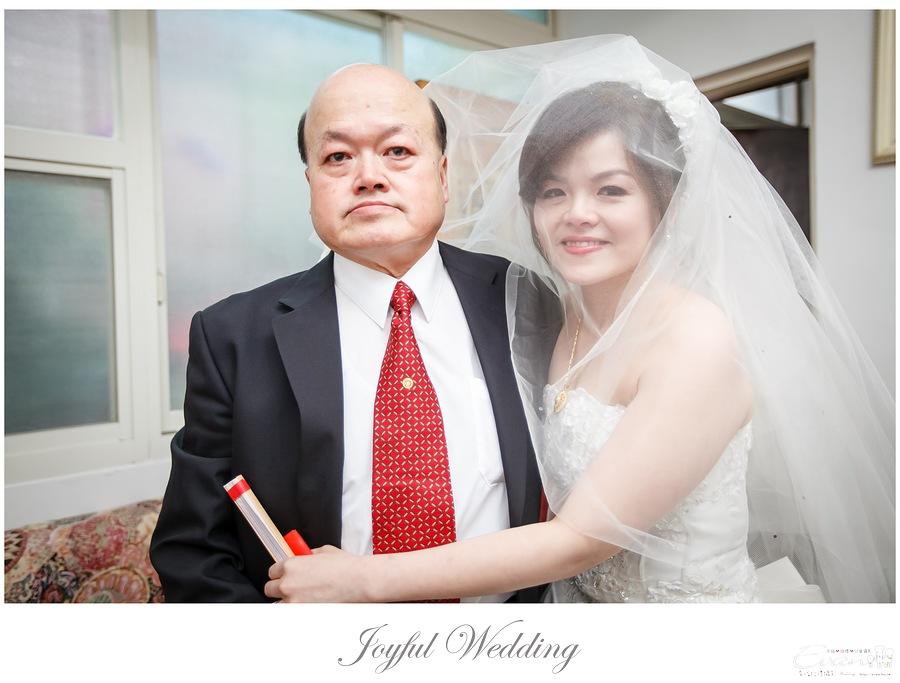 宗穆 & 媜妮 婚禮紀錄_00071