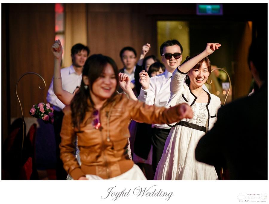 宗穆 & 媜妮 婚禮紀錄_00133