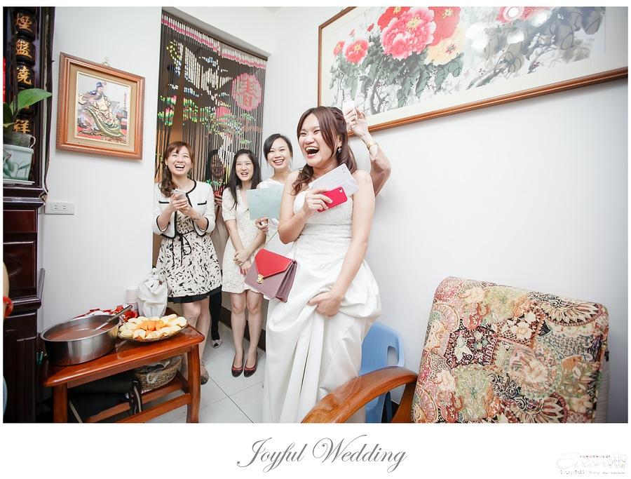 宗穆 & 媜妮 婚禮紀錄_00029