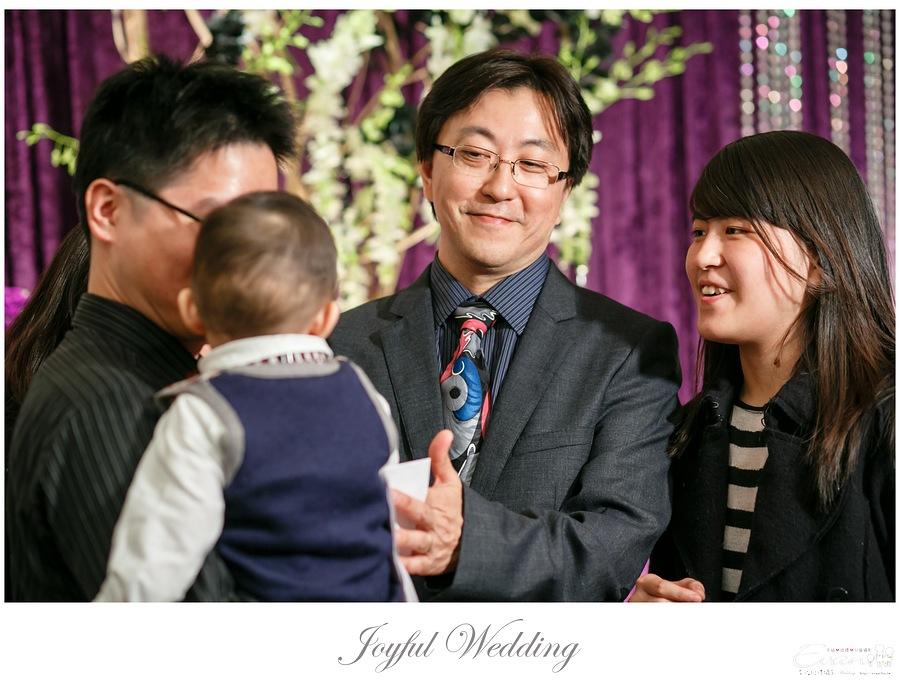 世貿三三 婚禮記錄 小朱爸_0099