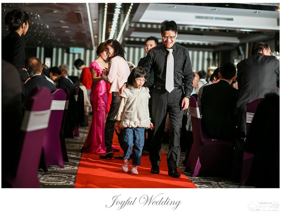 世貿三三 婚禮記錄 小朱爸_0129