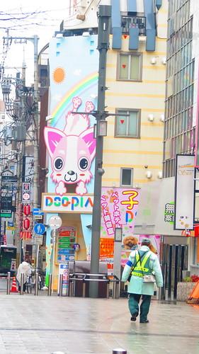 Japanese Street sign