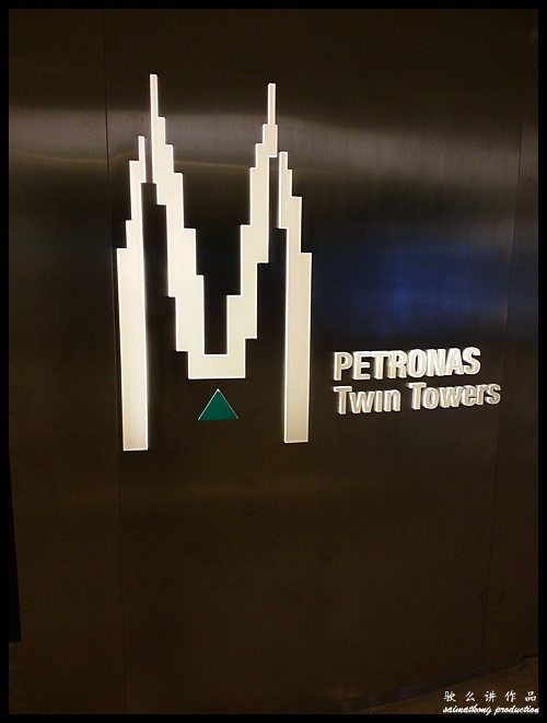 Petmos Interactive Wall @ Petronas Twin Towers Sky Bridge Visitor's Center