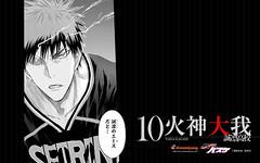 130118 - 《影子籃球員》火神大我