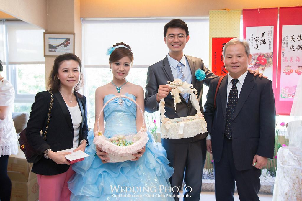 2012.11.25 Wedding-194