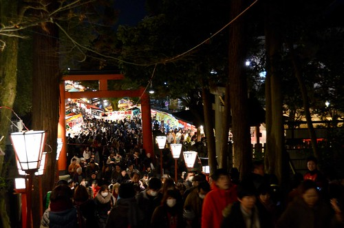 Setsubun at Yoshida Shrine