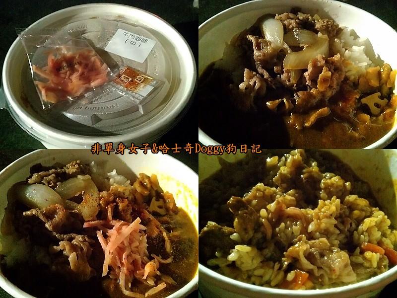 Sukiya日本牛丼咖哩飯25