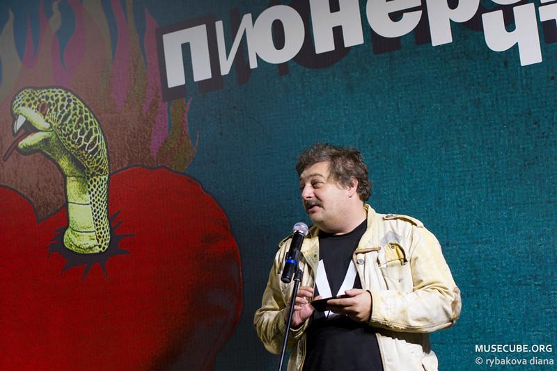 Дмитрий-Быков-(3)