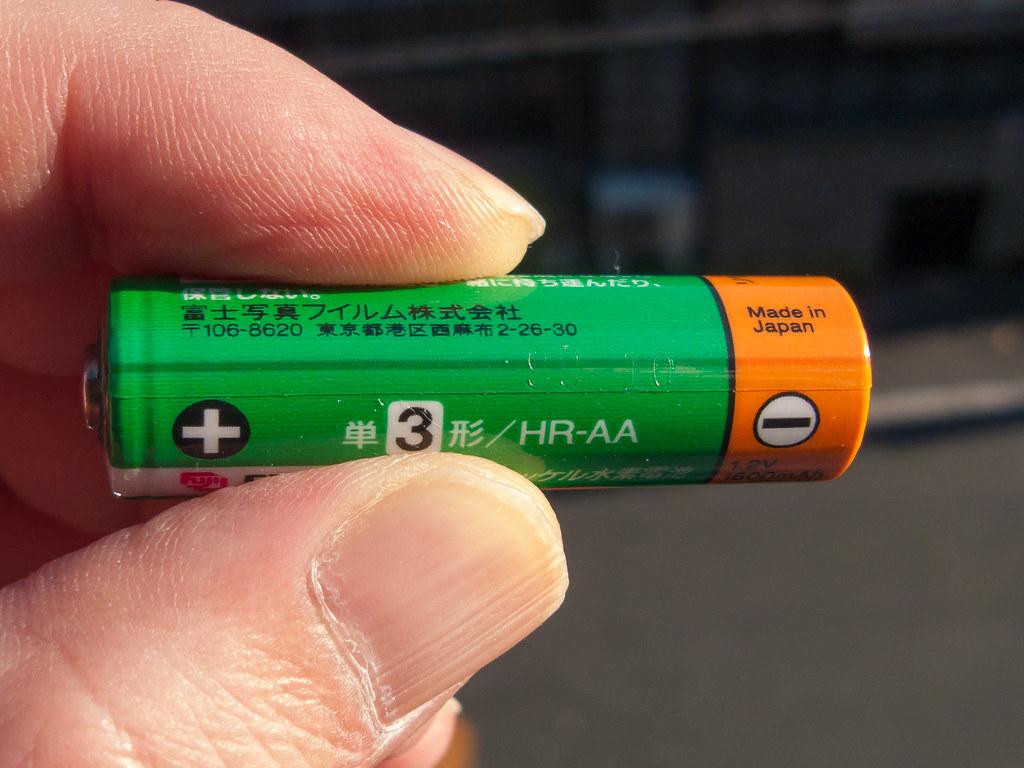 ニッケル水素電池の製造年月の刻印
