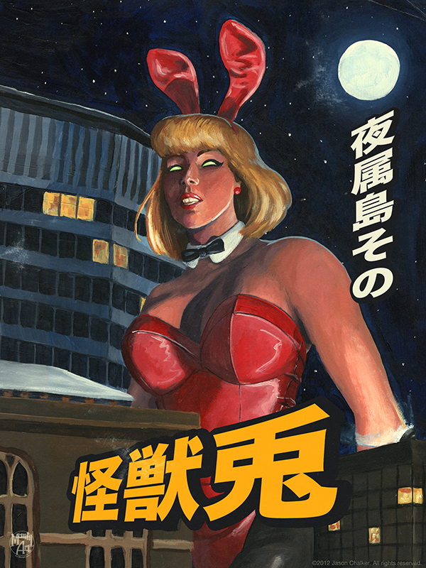 Kaiju Usagi (Monster Bunny) Print