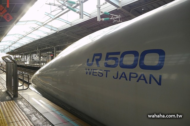 JR WEST 500