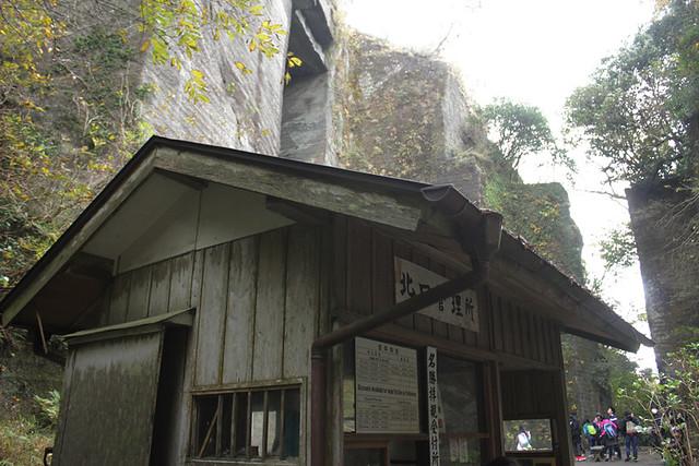 20121201_鋸山_0048