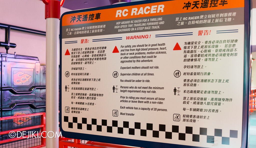 RC Racer - safety board