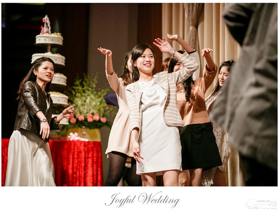 宗穆 & 媜妮 婚禮紀錄_00134