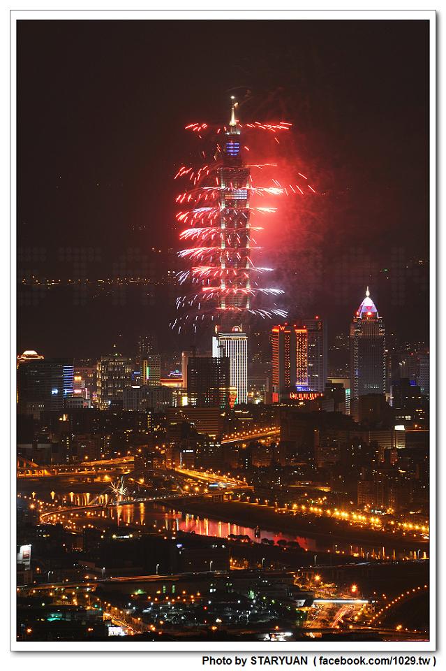 2013 金龍盤踞 Taipei 101 跨新年