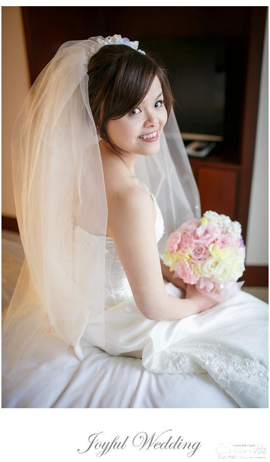 宗穆 & 媜妮 婚禮紀錄_00126